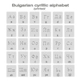 Set of monochrome icons with printed bulgarian cyrillic alphabet Royalty Free Stock Photo