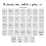 Set of monochrome icons with printed bulgarian cyrillic alphabet Stock Images
