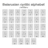Set of monochrome icons with written  belarusian cirillic alphabet Stock Photo