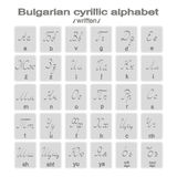 Set of monochrome icons with written bulgarian cyrillic alphabet Stock Images