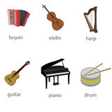 Set of musical instruments. Boyan, violin, harp piano guitar drum royalty free illustration