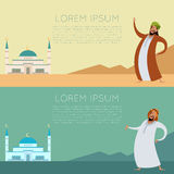 Set of Muslim banner1 Royalty Free Stock Images
