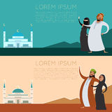 Set of Muslim banner2 Royalty Free Stock Photos