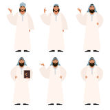 Set muslims Zdjęcia Royalty Free