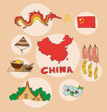 The set of national profile of the china Royalty Free Stock Image