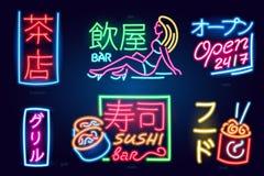 Set neonowego znaka japończyka hieroglify Nocy jaskrawy signboard, Rozjarzeni lekcy sztandary i logo, Świetlicowy pojęcie na zmro ilustracji