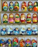 Set of nesting dolls Royalty Free Stock Photo