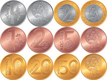 Set obverse and reverse new Belarusian Money coins Royalty Free Stock Image
