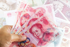 Set Of Chinese Currency Money Yuan Renminbi Stock Images