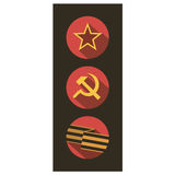 Set Of Flat Style Icons Of Soviet Union Signs Royalty Free Stock Image