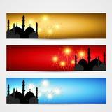 Set Of Islamic Headers Stock Photography