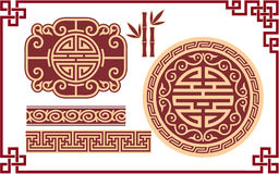 Set Of Oriental Design Elements Stock Photo