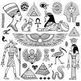 Set Of Vector Egypt Symbols Stock Photos