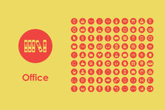 Set of office simple icons Stock Photography