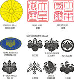 Set of official Japan emblems and seals Royalty Free Stock Photography