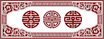 Set of Oriental Chinese Design Elements. In Reach Frame royalty free illustration