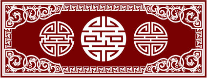 Set of Oriental Chinese Design Elements Stock Photography