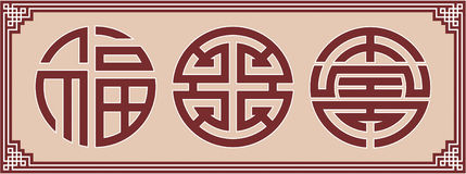 Set of Oriental Chinese Design Elements Royalty Free Stock Photo