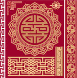 Set of Oriental - Chinese - Design Elements Stock Photography