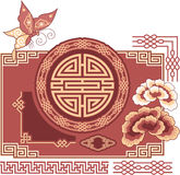 Set of Oriental - Chinese - Design Elements Stock Images