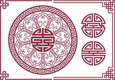 Set of Oriental Design Elements. Vector Set of Oriental Chinese Design Elements stock illustration