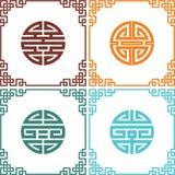 Set of Oriental Design Elements. Set of Oriental Chinese Design Elements vector illustration