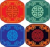 Set of Oriental Design Elements. Set of Oriental Chinese Design Elements stock illustration