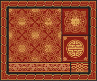 Set of Oriental Design Elements Royalty Free Stock Photography