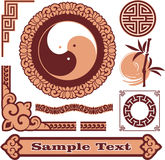 Set of Oriental Design Elements Stock Photo