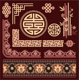 Set of Oriental Pattern Elements Stock Image