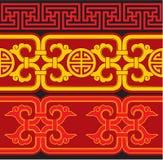 Set of Oriental Seamless Borders. Including Vector format vector illustration