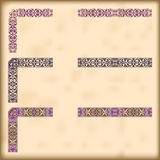 Set of ornate borders with decorative corner elements, vector Royalty Free Stock Image
