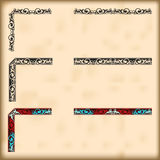 Set of ornate borders with decorative corner elements, vector Stock Image