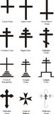 Set ov vector Christian crosses. Collection of vector christian crosses vector illustration
