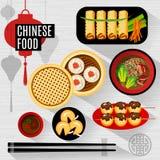 Set płascy wektorowi elementy dla chińskiej restauraci Obrazy Royalty Free
