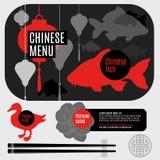 Set płascy wektorowi elementy dla chińskiej restauraci Fotografia Stock