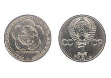 Set pamiątkowy USSR moneta w 1985 obraz royalty free