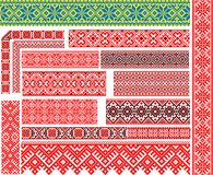 Set of 15 Patterns for Embroidery Stitch. Set of 15 editable colorful seamless ethnic patterns for embroidery stitch. Borders and frames Stock Photo