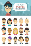 A set of 15 people characters in a flat style. city people.  on white background. Set of 15 people characters in a flat style. city people.  on white background Royalty Free Stock Photography