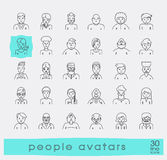 Set of people faces avatars. Stock Photography