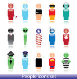 Set of people icons. Can be used as a web button or avatar Stock Photography