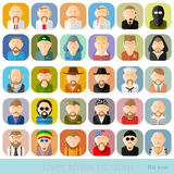 Set of people icons in flat style. Different occupations, age and nationality Royalty Free Stock Photos