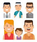 Set of people involve insurance services. Vector illustration graphic design Royalty Free Stock Photos