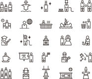 Set of people web icons Stock Images