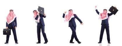 The set of photos. Set of photos with arab businessman Stock Photo