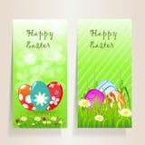 Set piękna Wielkanocna karta Fotografia Royalty Free