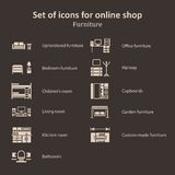 A set of pictures of different furniture sections Online Store Royalty Free Stock Photography