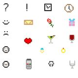 Set of pixel icon  Royalty Free Stock Image