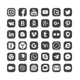 Set of popular social media logos Royalty Free Stock Images