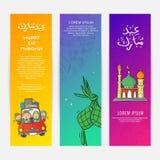 Eid mubarak poster design stock illustration